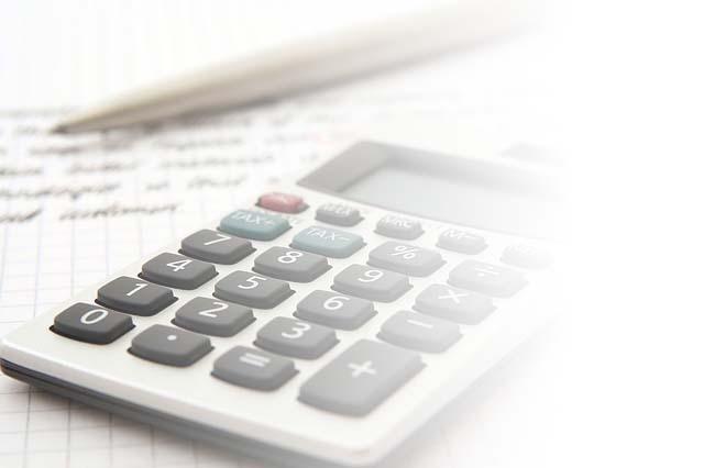 posibilidad de financiación de reforma